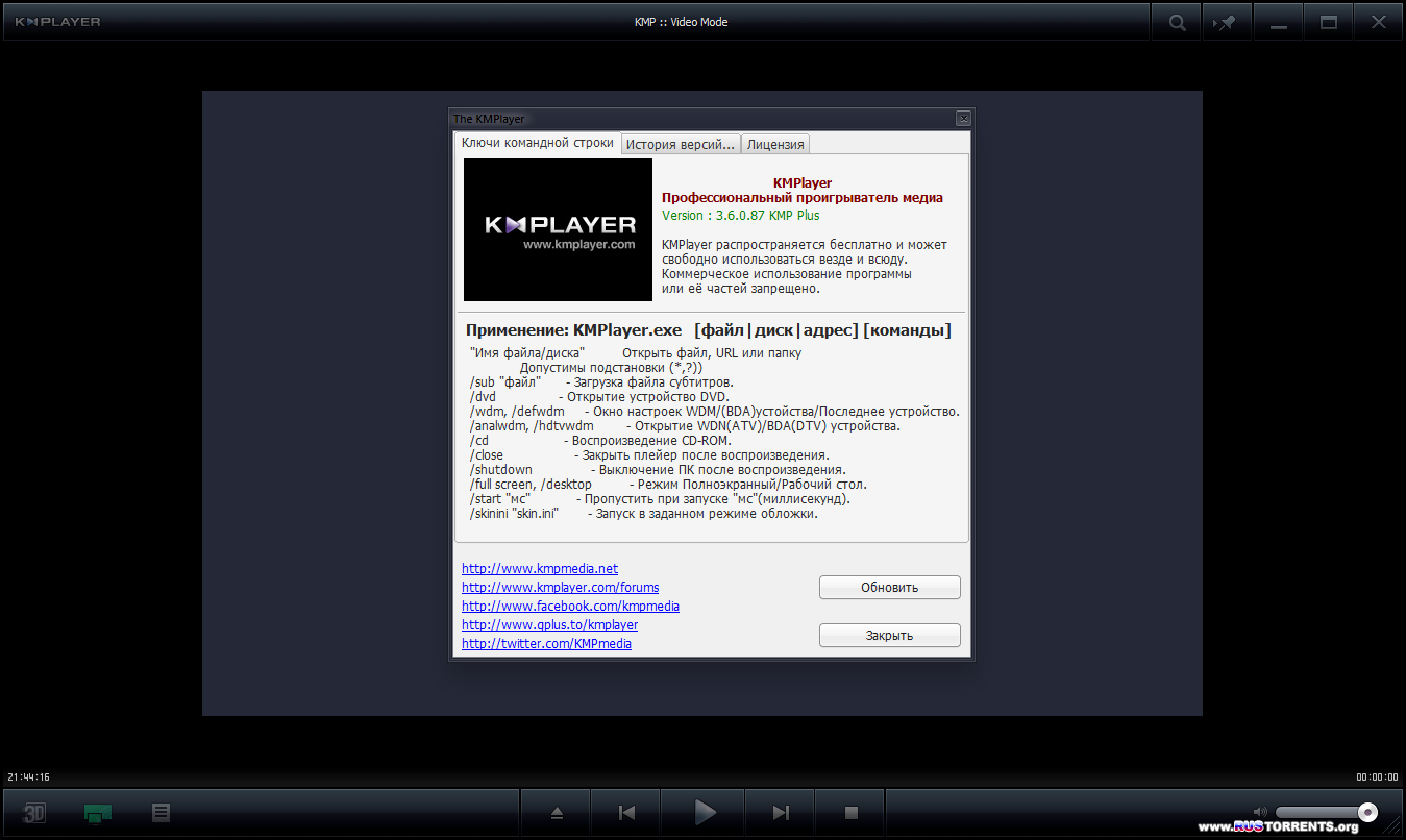 The KMPlayer 3.9.1.136 | �� | RePack by CUTA