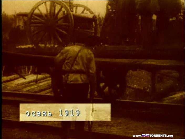 Тайны века. Афера Ильича | DVDRip