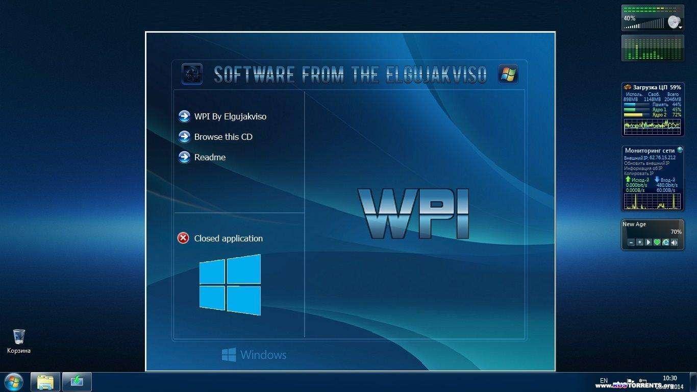 WPI By Elgujakviso x86/x64 v.24.07