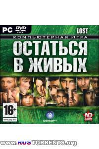Lost Via Domus | PC