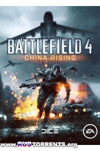 Battlefield 4: Digital Deluxe Edition [Update 1]   PC   Rip от =Чувак=