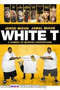 Белая футболка | DVDRip | P