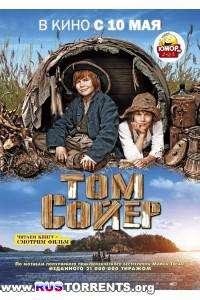 Том Сойер | BDRip