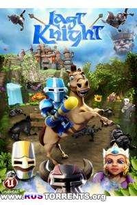 Last Knight | Лицензия