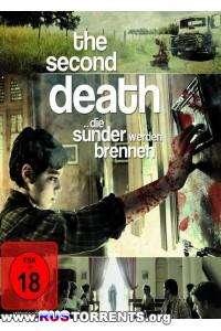 Вторая смерть | HDRip