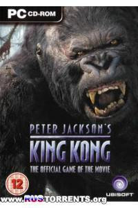 Peter Jackson's, King Kong - The Official Game of the Movie | PC