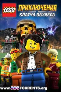 Lego: Приключения Клатча Пауэрса | WEB-DLRip 720p | iTunes
