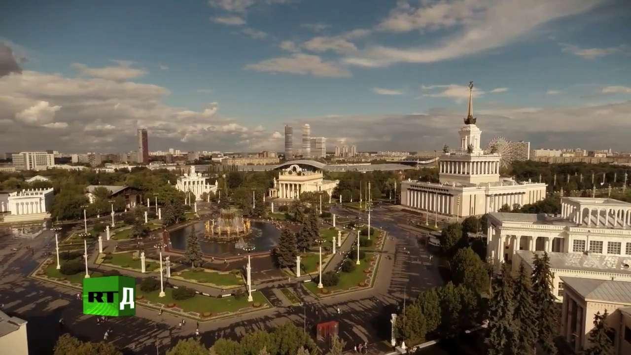 CCCР: Советский рай | WEB-DL 720p