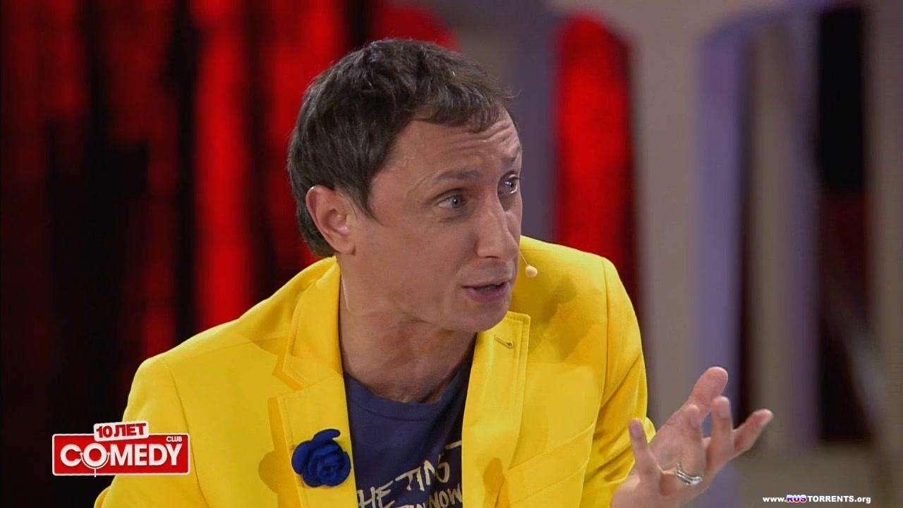 Новый Comedy Club. Лучшее   Эфир от 14.02.   WEB-DLRip 720p