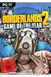 Borderlands 2: Game of the Year Edition | PC | RePack от R.G. Механики