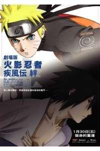 Наруто 5 | DVDRip