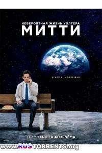 Невероятная жизнь Уолтера Митти | BDRip 720p | Лицензия