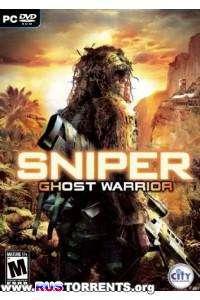Sniper: Ghost Warrior | RePack
