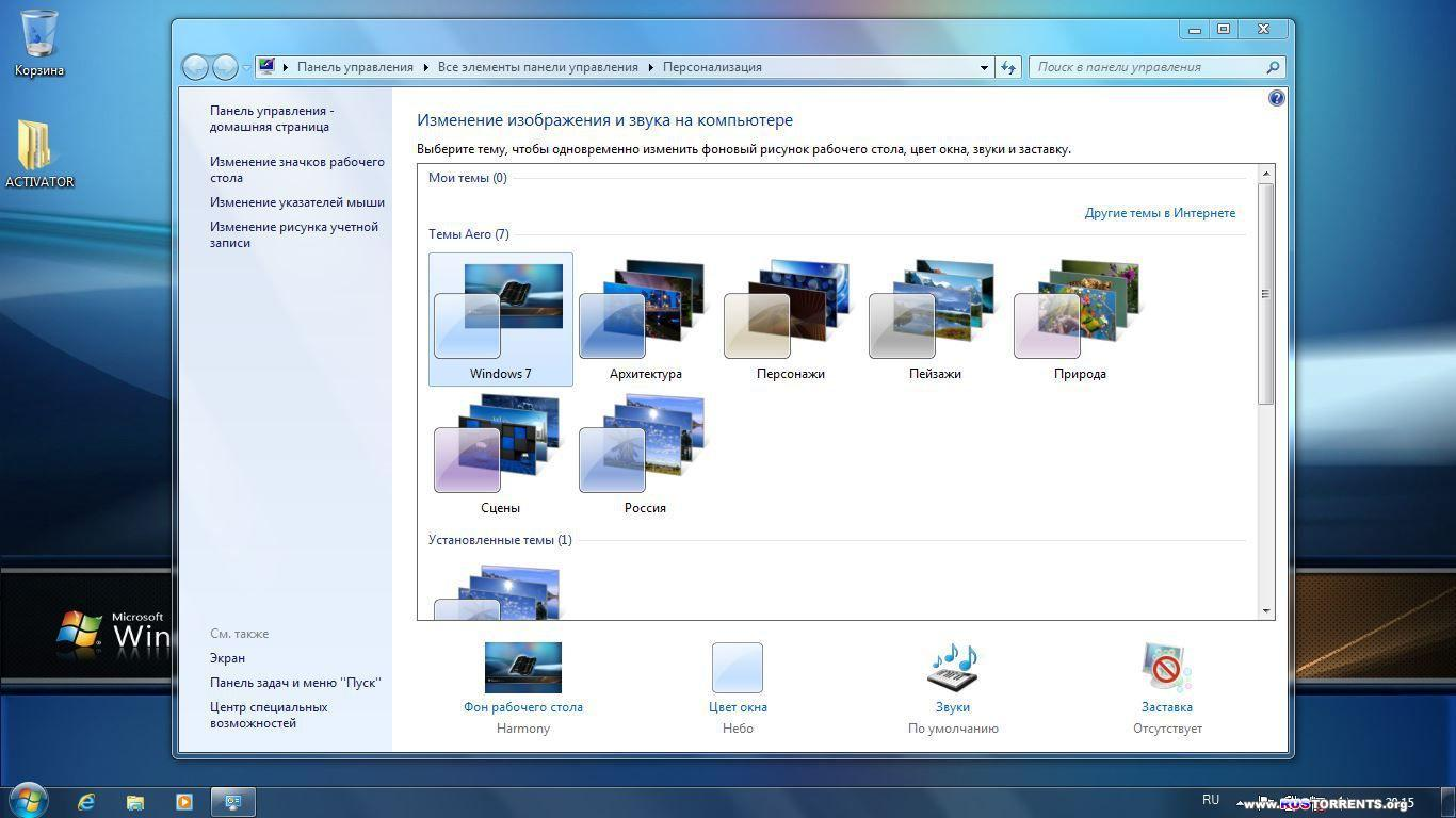 Windows 7 Ultimate SP1 x86/x64 Elgujakviso Edition