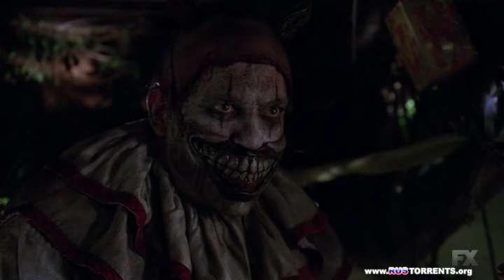 Американская история ужасов: Фрик-шоу [04 сезон: 01-13 серии из 13] | HDTVRip | Amedia