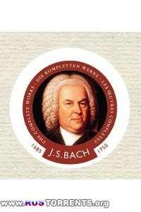 И. С. Бах (J. S. Bach) - Полное собрание произведений (Hanssler 172 CD) APE
