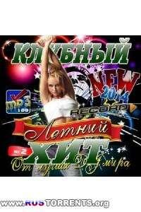 VA - Клубный летний хит от лучших DJ мира №2 | MP3