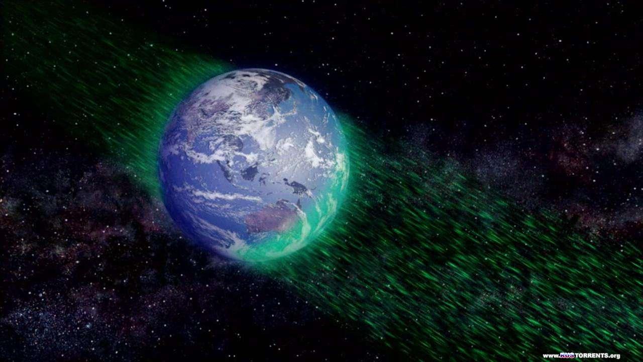 Вселенная - Сверхновые| 2 сезон | 9 серия | BDRip 720