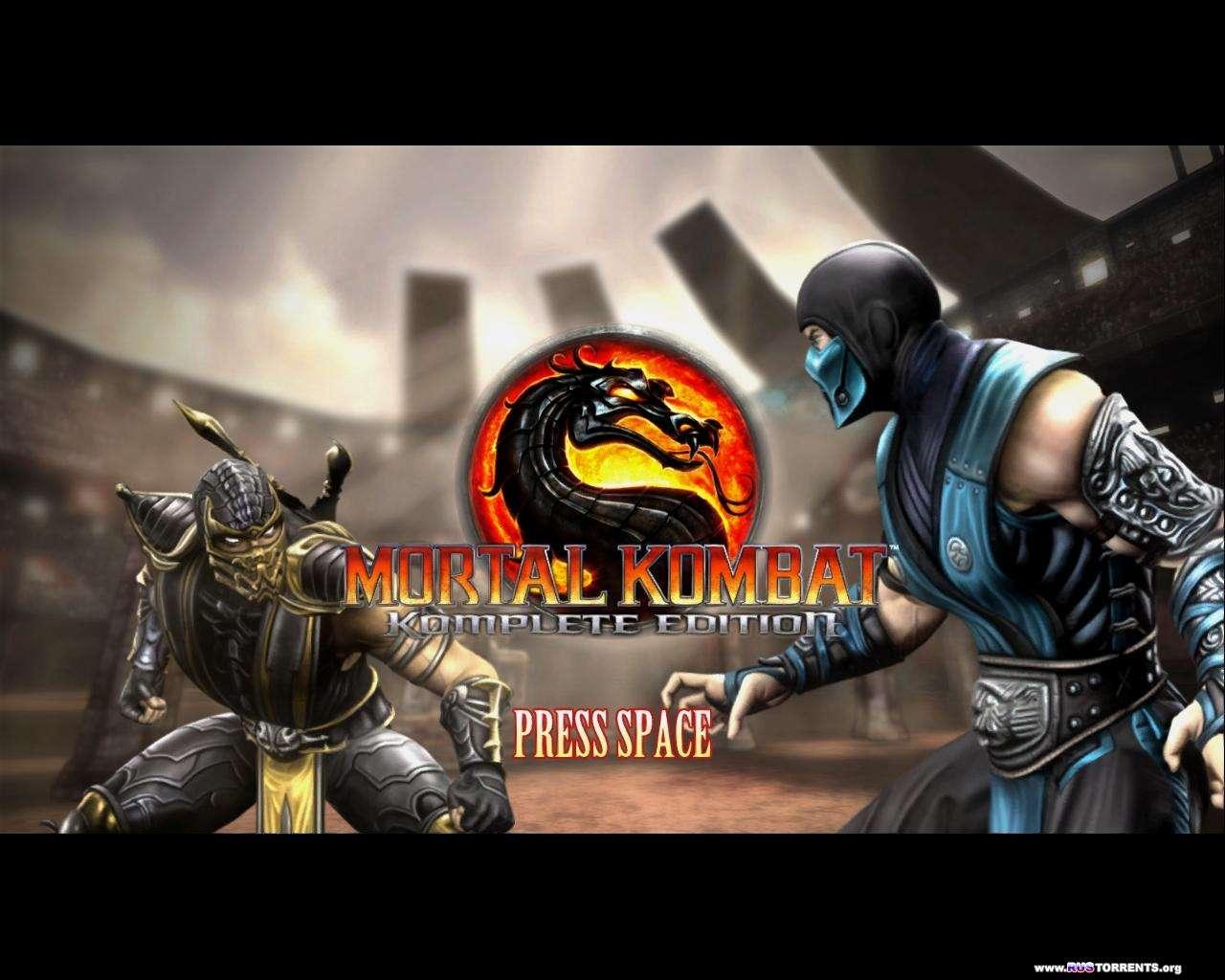 Mortal Kombat: Komplete Edition [RePack] отSEYTER