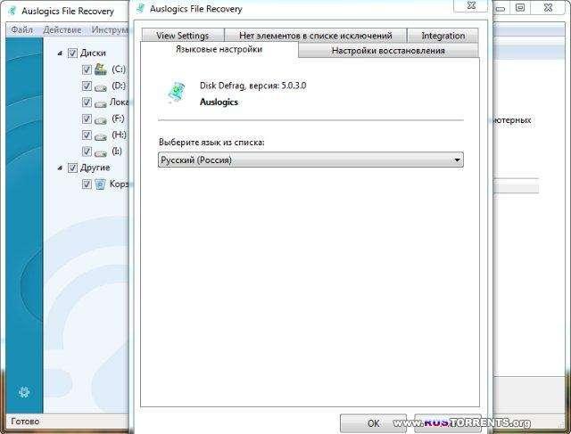 Auslogics File Recovery 5.0.3.0