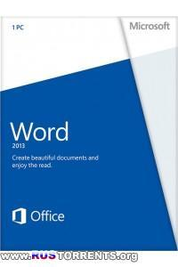 Microsoft Word 2013 SP1 RePack by D!akov v. 15.0.4623.1000