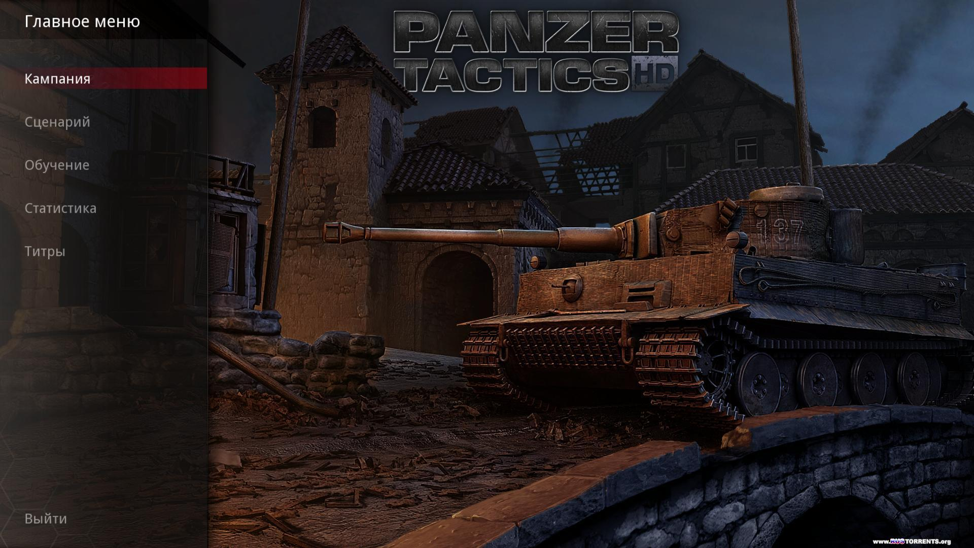 Panzer Tactics HD | РС | RePack от Fenixx