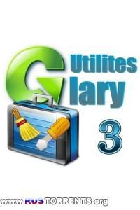Glary Utilities Pro 3.9.3.142 Final