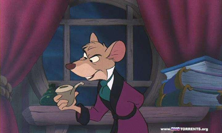 Великий мышиный сыщик | BDRip