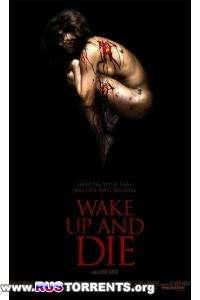 Проснись и умри | DVDRip