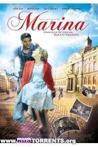 Марина | BDRip 720p | L1
