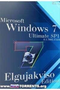 Windows 7 Ultimate SP1 x86/x64 Elgujakviso Edition
