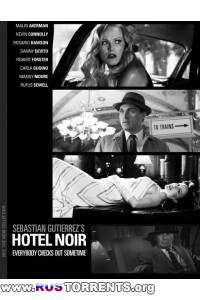 Отель «Нуар» | HDRip
