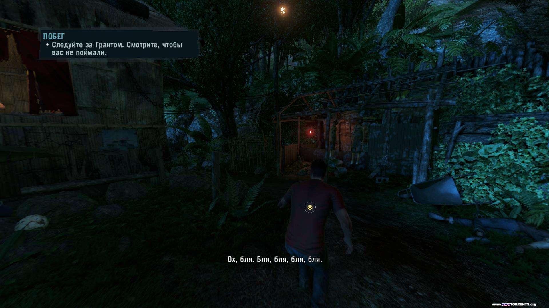 Far Cry 3: Deluxe Edition [v 1.05 + 1 DLC] | RePack от Fenixx