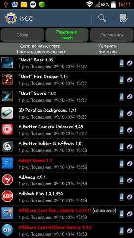 Titanium Backup  Full v 6.2.0 | Android