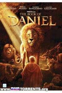 Книга Даниила | WEBRip