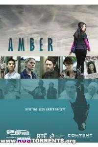 Эмбер [S01] | WEB-DLRip | Victory-Films