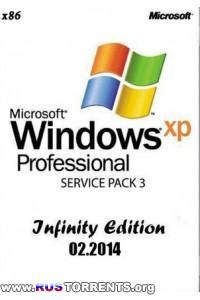 Microsoft Windows XP Professional Service Pack 3 x86 Infinity Edition 02.2014 RUS