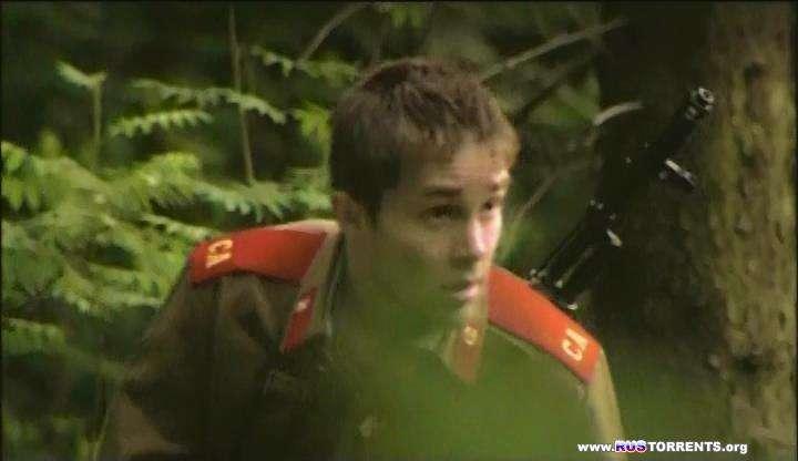 ���������� [01-08 �� 08] | DVDRip