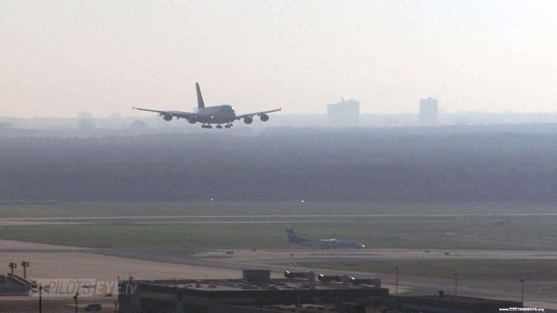 Глазами пилота. Франкфурт - Сан-Франциско с А380