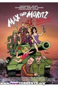 Макс и Мориц: Перезагрузка   DVDRip   P