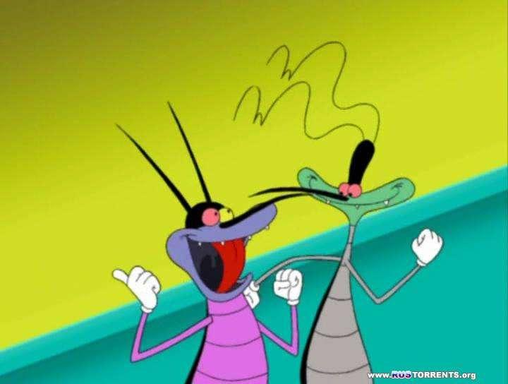 Огги и тараканы  [01-03 сезоны: 01-195 серии из 195] DVDRip