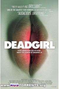 Мертвячка | HDRip