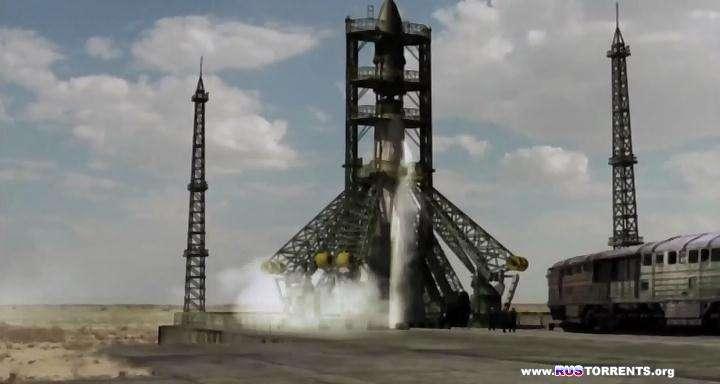 Открытый космос [01-04 серии из 04] | WEB-DLRip