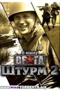 В тылу врага: Штурм 2 / Men of War: Assault Squad 2 [v 3.118.0] | PC | RePack от R.G. Steamgames