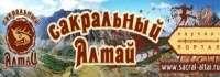http://sacral-altai.ru/