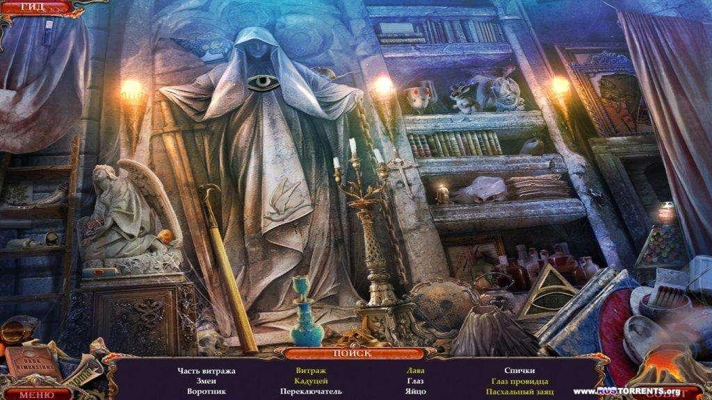 Темные Измерения: Город пепла. Коллекционное издание | PC