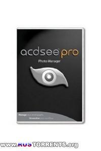 ACDSee Pro 6.1 Build 197 Final (x86)