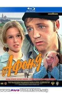 Афоня | BDRip 1080p