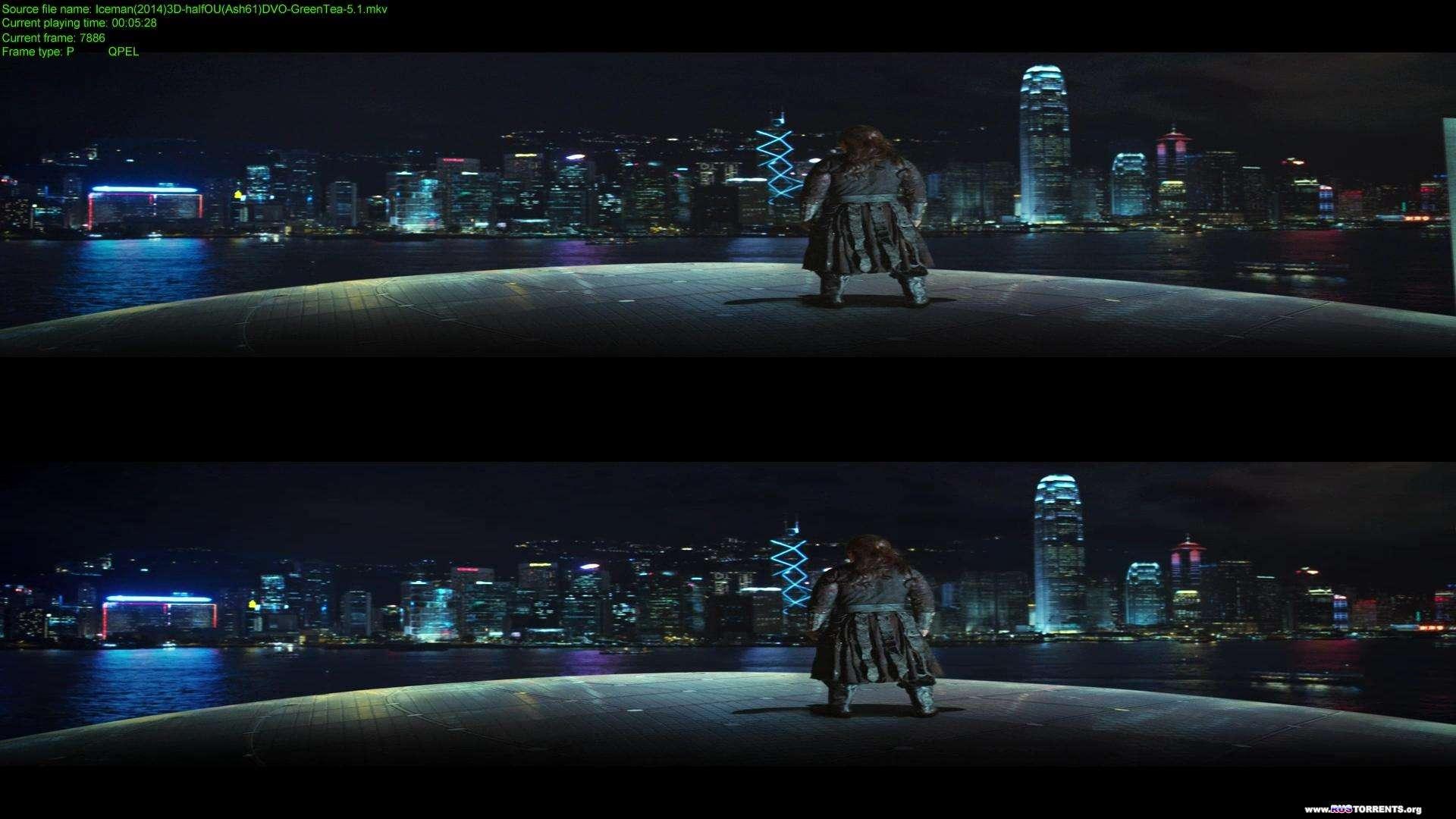 ������� ������ 3D | BDRip 1080p | 3D-Video | halfOU | L2