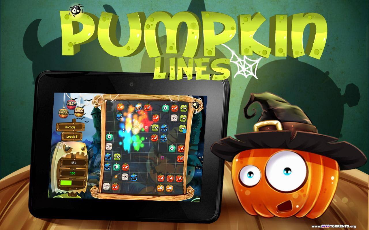 Pumpkin Lines Deluxe v1.0.1 | Android